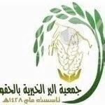 """جمعية بر الحقو : """"يحي الحقوي"""" مديرا مؤقتا وتعلن عن حاجتها لمدير متفرغ"""