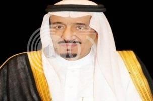 """خادم الحرمين ينشر تغريدة على """"تويتر"""" مهنئاً بحلول شهر رمضان المبارك"""