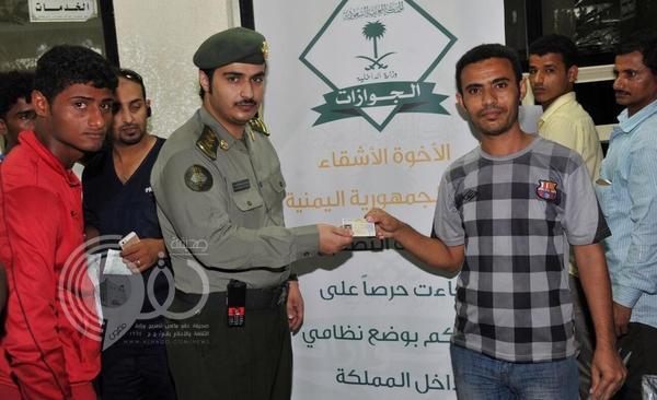 """""""جوازات جازان"""" تنهي تصحيح وضع ٣٤ ألف مقيم يمني"""