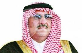 ولي العهد يوجه بتشكيل لجنة للتحقيق في رشاوى إمارة جازان المليونية