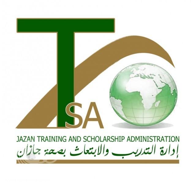 إدارة التدريب والابتعاث بصحة جازان تنهي تدريب الطلاب والطالبات