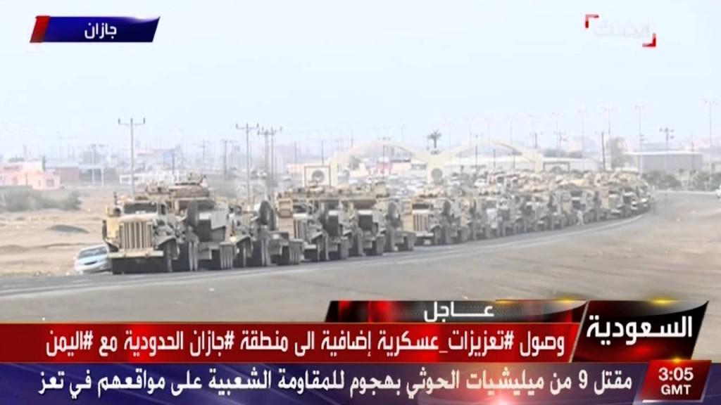 بالفيديو.. المملكة تعزز المناطق الحدودية مع اليمن بقوة عسكرية جديدة