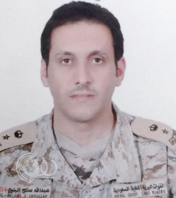 استشهاد المقدم عبدالله البلوي إثر انفجار لغم