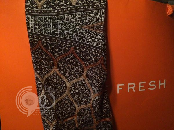 وزارة التجارة تصادر ملابس نسائية عليها آيات قرآنية