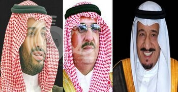 المجلس المحلي بصامطة يهنئ قيادة المملكة بمناسبة حلول شهر رمضان