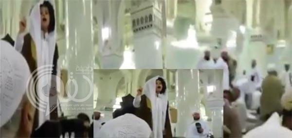 فيديو: طفل يخطب في المصلين بالحرم المكي