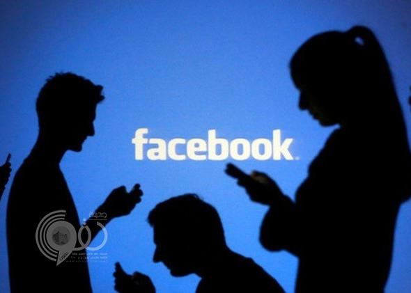 فيسبوك.. مليار مستخدم نشط يوميا وأرباح مضاعفة