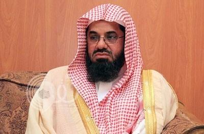 """الشيخ """"الشريم"""" ينتصر لوزير التعليم"""