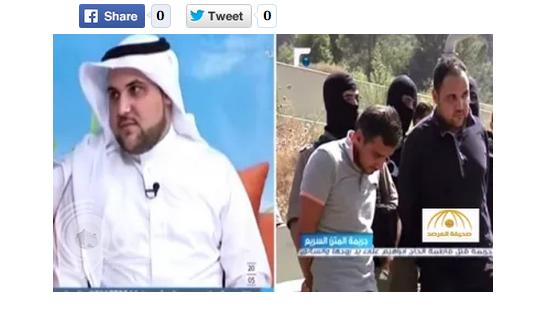 """بالفيديو: مذيع قناة بداية و mbc """"منهل""""يمثل جريمة قتل زوجته..ويعترف:قتلتها لأتزوج أختها"""