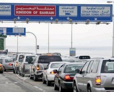 1.6 مليون مسافر للبحرين في إجازة عيد الفطر