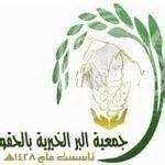 """بعد مفاضلة """"يحي"""" مديرا ل """"بر الحقو"""" و """"احمد"""" محاسبا"""