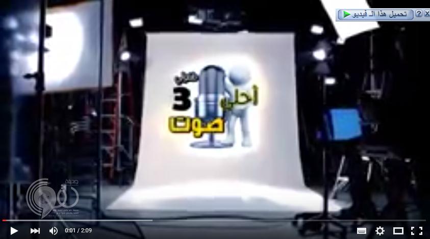 """""""ريناس الحقوي"""" تنتظر تصويتكم على قناة أطفال ومواهب : (فيديو)"""