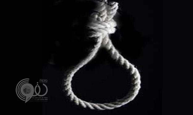 عاجل : انتحار شاب في ظروف غامضة بمحافظة بيش