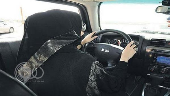 الدوريات تُوقف فتاة في العقد الثالث تقود سيارة بتهور وسرعة عالية