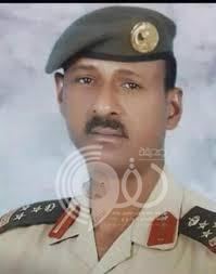 القوات المسلحة تعلن استشهاد مساعد قائد اللواء الثامن بجازان العميد ركن إبراهيم عمر حمزي