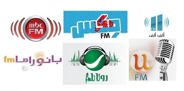 متابعون لقيادات إذاعات FM: ما الفرق بين عشر ذي الحجة ورمضان؟!
