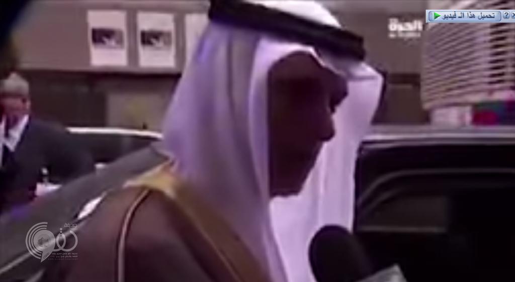 """بالفيديو: شاهد كيف رد """" الجبير"""" عند سؤاله """"من سيتحرك عسكرياً ضد بشار الأسد"""" !"""
