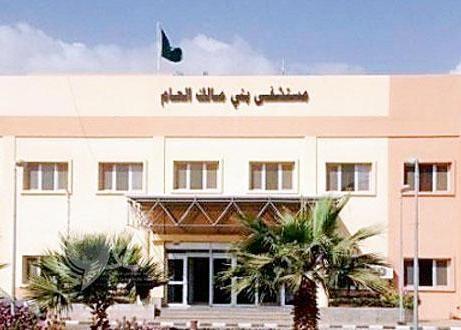 موظف يعتدي بالضرب على زملائه في مستشفى بجازان