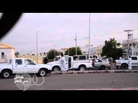 شرطة حائل تكشف تفاصيل مضاربة الساطور ــ فيديو