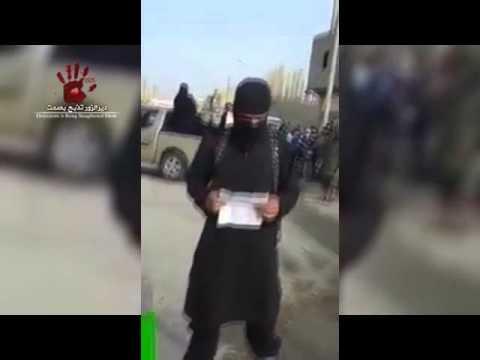 بالفيديو : داعش يجلد 4 نساء بدير الزور بتهمة التعدي على أملاكه العامة