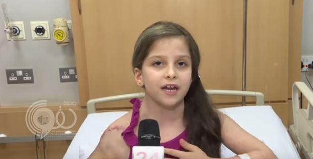بالفيديو.. طفلة سورية تُلقي قصيدة شكر لـ خادم الحرمين الشريفين