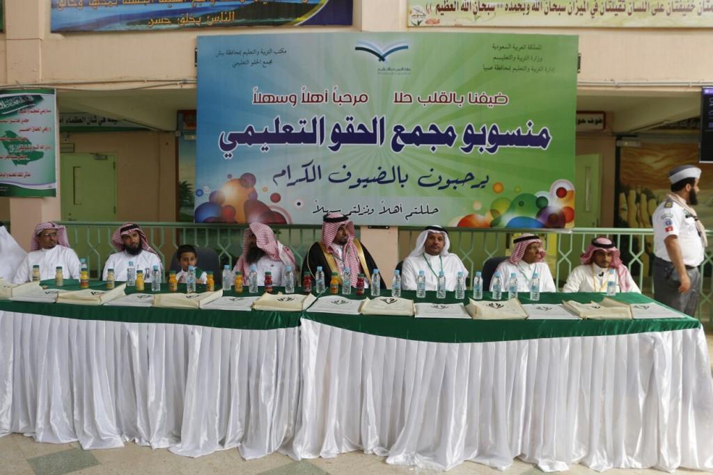 إدارة مجمع الحقو التعليمي تحتفل مع طلابها باليوم الوطني