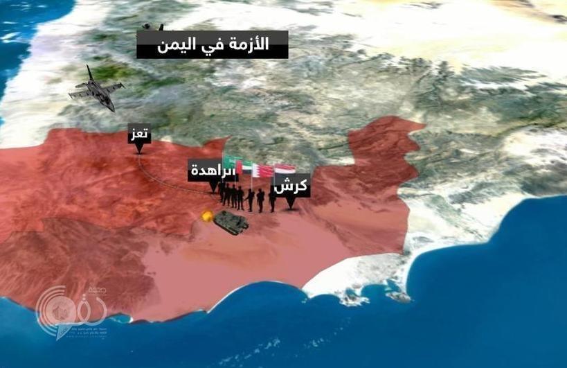 القوات الشرعية تسيطر على مزيد من المناطق في تعز