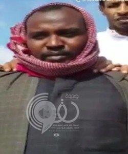 "سوداني ينقذ طفلاً سقط في وادٍ جنوب حائل .. ""فيديو"""