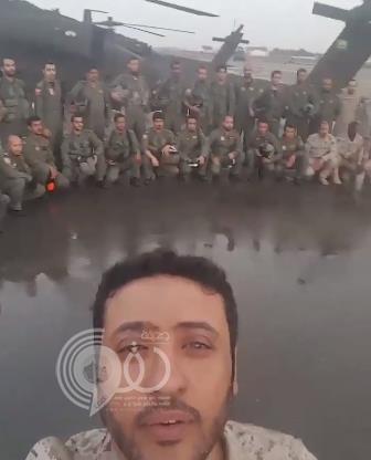 """بالفيديو.. رسالة من الطيارين المشاركين بــ """"إعادة الأمل"""" للشعب السعودي"""