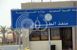 """إصابة مقيماً يمنياً بـ""""الطوال"""" الحدودية إثر سقوط """"مقذوف حوثي"""""""