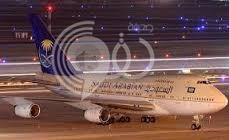بلاغ عن اختطاف طائرة سعودية قادمة من سنغافورة!