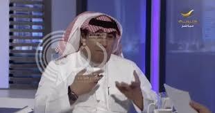 """بالفيديو: العرفج يوجه تساؤلاً لـ """"الشريان"""" : هل نحن عيال بسه ولا أولاد كلب؟"""