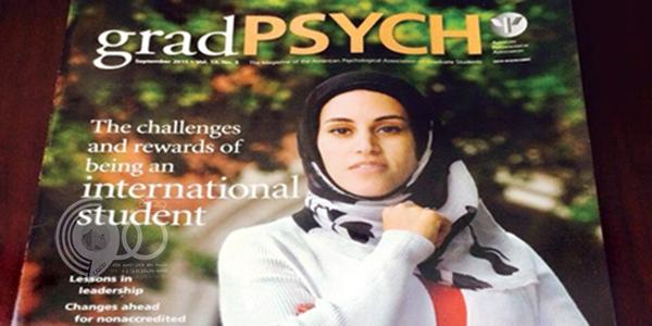 أوباما يكرِّم طالبة الدكتوراه السعودية سمر بنت حرب الهرفي البلوي