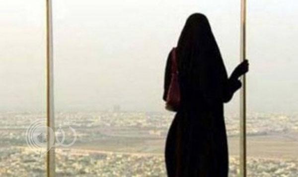مواطنة سعودية تطلب حق اللجوء في بريطانيا
