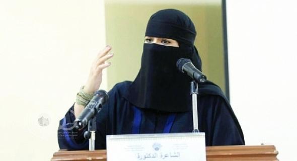 رد الشاعرة هند المطيري على قرار منعها من المشاركة بأى مناسبة فى مكة