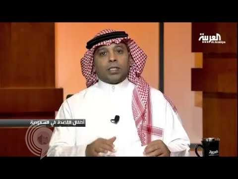 بالفيديو: ما حقيقة أطفال القاعدة في السعودية؟