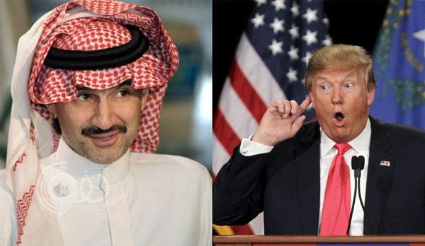 الوليد بن طلال يرد على ترامب لنشره صورة مفبركة له: أنقذتك مرتين وفي الثالثة سأتركك