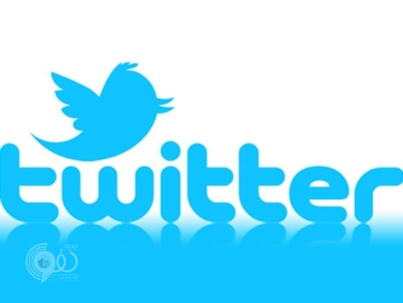 """""""تويتر"""" يعود للخدمة مجدداً بعد توقف وعطل مفاجئ"""