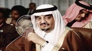 """مغردون يكشفون ما توقع به """"الملك فهد"""" قبل """"40"""" عاماً .. صورة"""