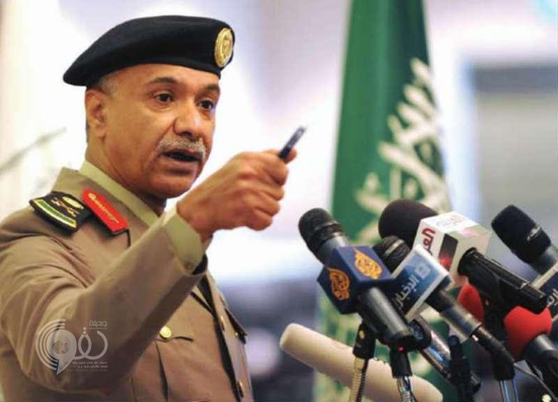 """""""الداخلية"""": القبض على المطلوب أمنياً """"مفيد بن أحمد حسن العمران"""""""