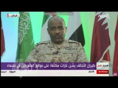 عسيري: السعودية على استعداد للمشاركة في أي عمليات برية في سوريا -فيديو