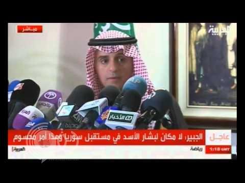 """الجبير :استعداد المملكة بخطة بديلة لمحاربة """"داعش"""" مؤكدا لا مكان لبشار بكل الأحوال .. فيديو"""