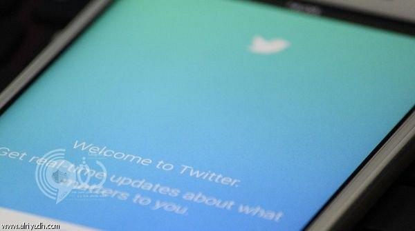 إصدار رسمي من تطبيق «تويتر» لنظام ويندوز 10 موبايل