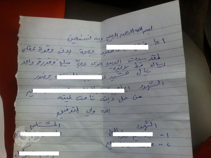 مقيم سوداني يردّ ريالاً  لمواطن بشهود وتوقيع استلام: دَين ويجب سداده