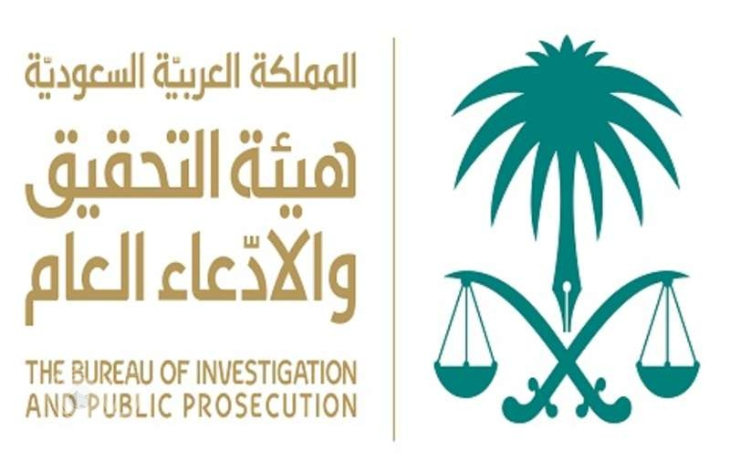تفاصيل التحقيق مع مأذون أبو عريش