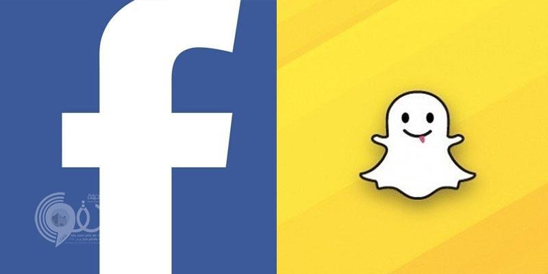 سناب شات تنافس فيسبوك بـ8 مليارات مشاهدة فيديو يوميا