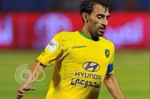 لجنة المنشطات توقف حسين التركي لاعب نادي الخليج لمدة أربع سنوات