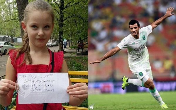 صورة: رسالة من طفلة أوكرانية لـ عمر السومة قبل مباراة الهلال