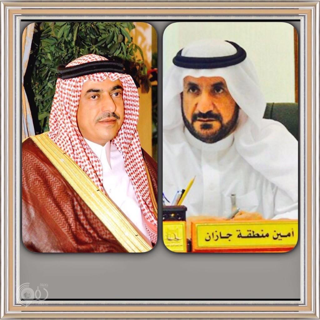 ترقية رئيس بلدية محافظة بيش المهندس/ هادي بن علي دغريري للمرتبة الثانية عشر