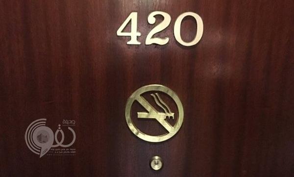 صور: سر عدم وجود غرفة تحمل رقم 420 في الفنادق